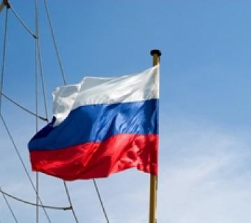 Государственная регистрация прогулочных, маломерных и спортивных парусных судов